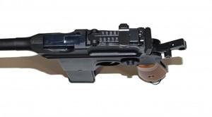 Боек(бойковая камера) в сборе на Umarex C96(маузер)